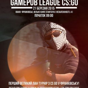 Counter-Strike: Global Offensive - турнир в Франике