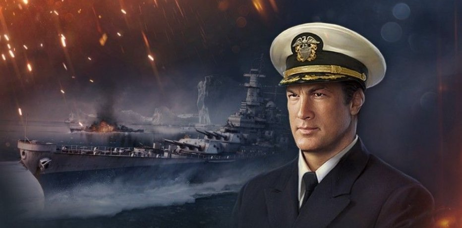 Стивен Сигал в World of Warships