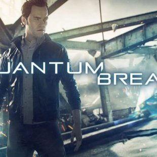 Quantum Break не выйдет в Steam