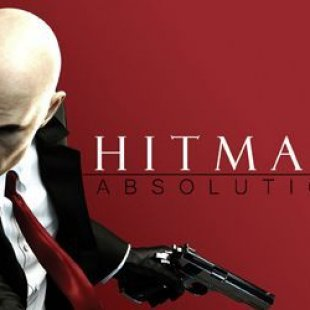 Коды к игре Hitman: Absolution