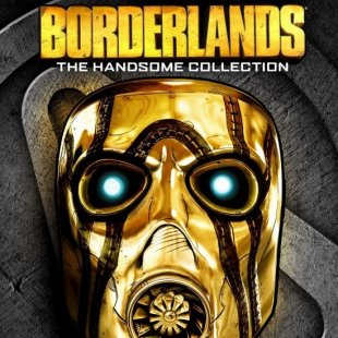 Анонс переиздание Borderlands: The Handsome Collection