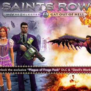 Новый релиз Saints Row: Gat Out of Hell
