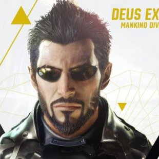 PC-порт Deus Ex: Mankind Divided