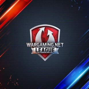 Гранд-финал Wargaming.net League 2015