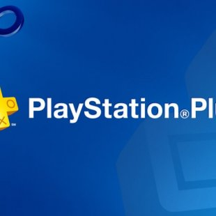PlayStation Plus в марте