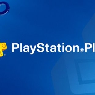 PlayStation Plus в апреле 2015