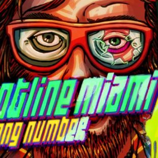 Оценки Hotline Miami 2: Wrong Number