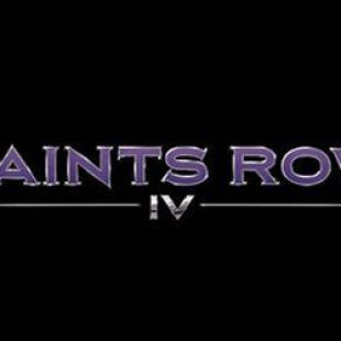 Коды к игре Saints Row IV