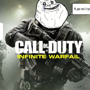 Windows 10 Store возвращает средства за Call of Duty: Infinite Warfare