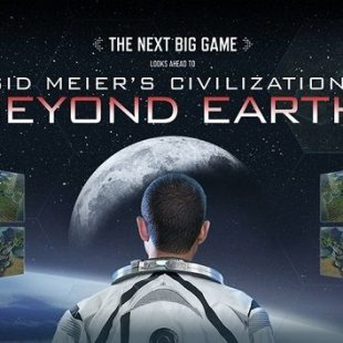 Civilization: Beyond Earth - они не варвары!