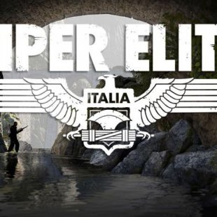 Rebellion Developements анонсировала Sniper Elite 4