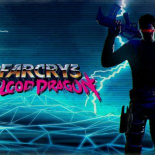 Ubisoft уже раздает Far Cry 3: Blood Dragon в Uplay