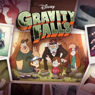 Gravity Falls: Legend of the Gnome Gemulets новый платформер от Ubisoft