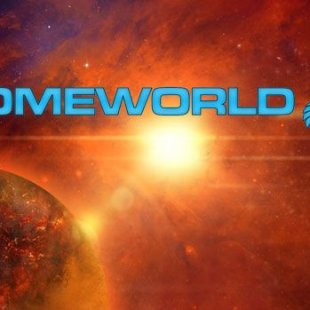 Анонс Homeworld: Remastered Collection