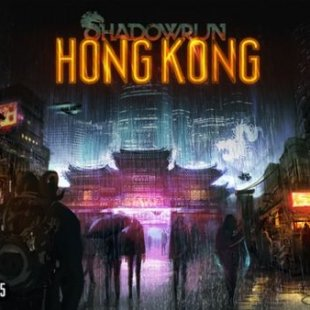 Shadowrun: Hong Kong косит бабло на кикстартер